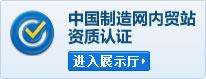 登封煜昊中国制造网